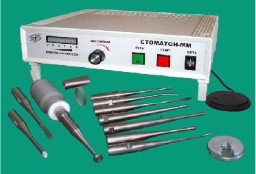 Аппарат ультразвуковой стоматологический «СТОМАТОН-ММ»