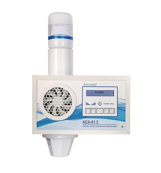 Галогенератор АСА-01.3 Прима