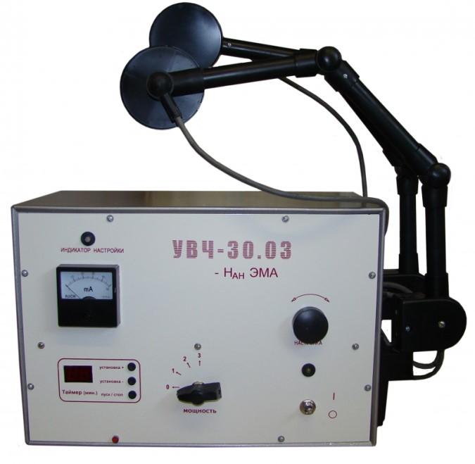 Аппарат для УВЧ терапии УВЧ-30.03