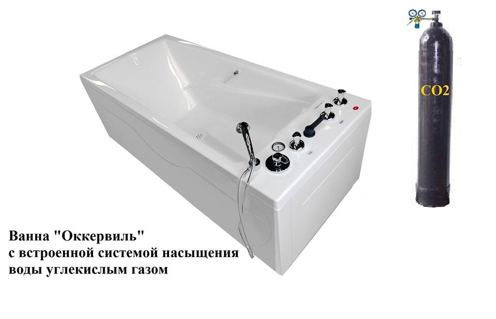 Ванна «оккервиль» с встроенной системой АНУ (аппарат насыщения углекислотой)